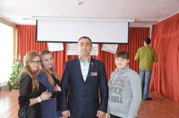 ЗАГС и депутаты_4